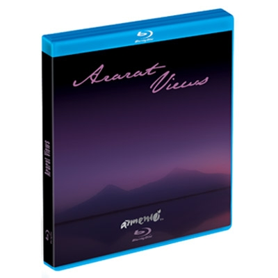 Ararat Views BLU-RAY