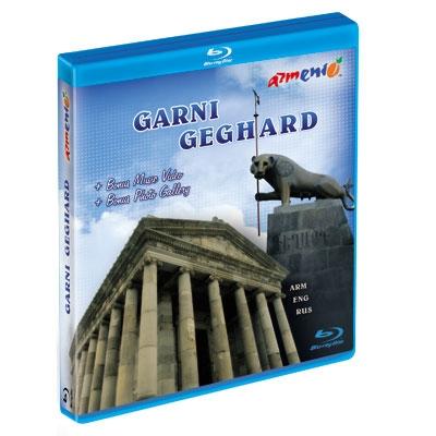 Garni Geghard