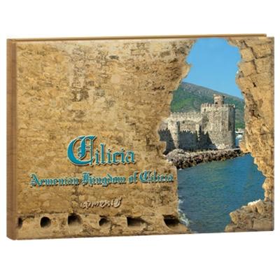 Armenian Kingdom of Cilicia Photo Album