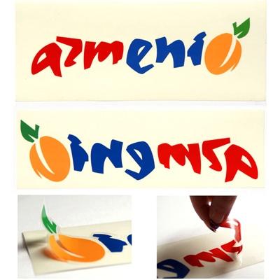 Armenia tm Stickers